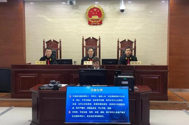 吉林省公安厅交通管理局原局长刘伟一审获刑5年