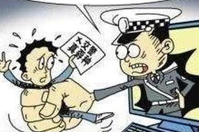 延边一男子微信朋友圈辱骂民警 被拘留!