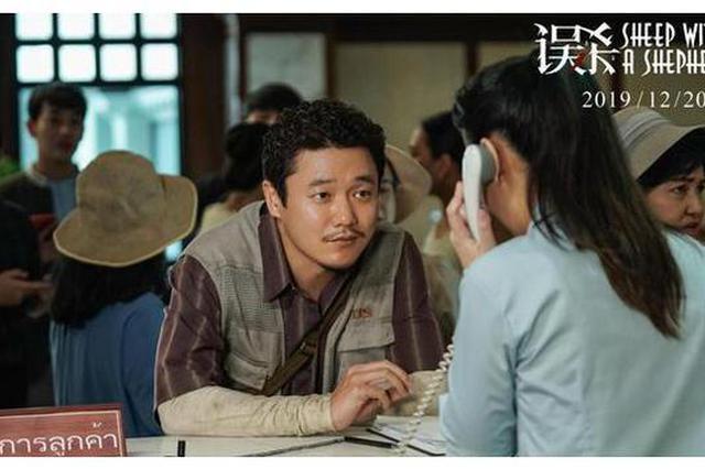 《误杀》票房破10亿 将延长上映至2月12日