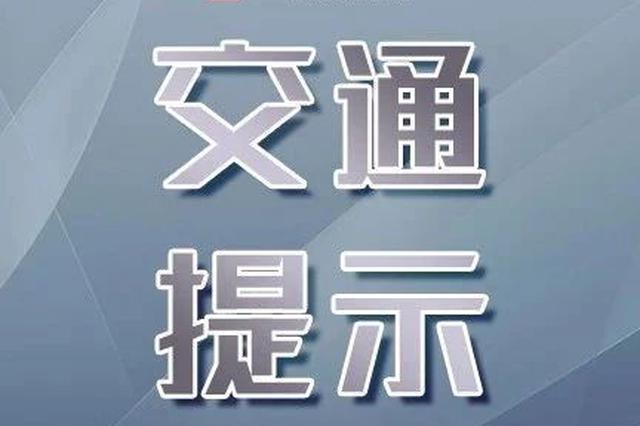 春节出行安全第一条 吉林省这67处事故多发路段要当心!