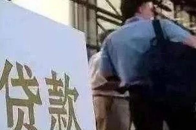 延边一男子利用他人信息贷款 犯了诈骗罪!