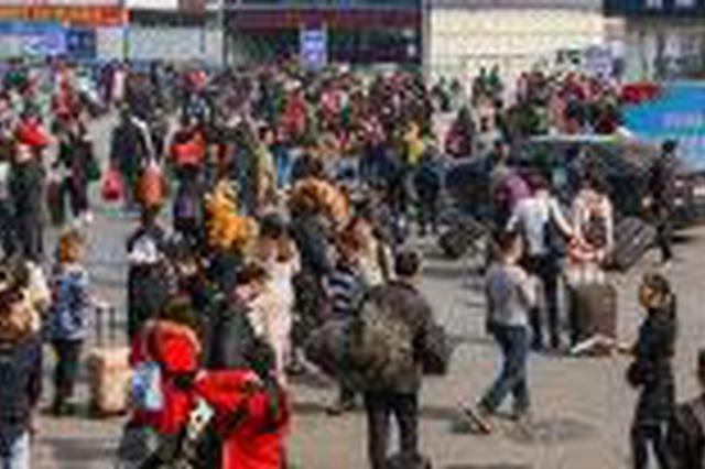 春运前十天全国发送旅客7.58亿人次 同比增长2.5%