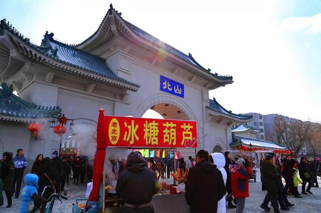 春节期间 吉林市民看看家跟前儿有哪些精彩活动