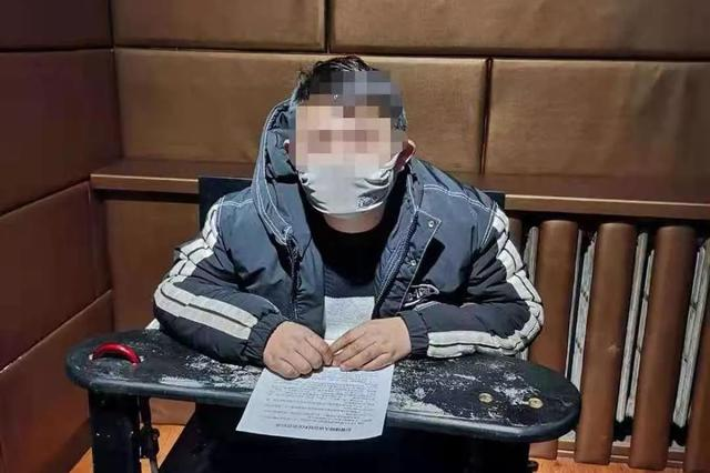通化警方联合松原警方迅速破获一起售卖口罩诈骗案