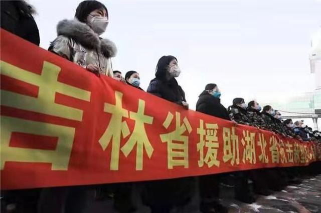 19省对口支援湖北16市名单里为啥没吉林?吉林勇士鏖战在武汉