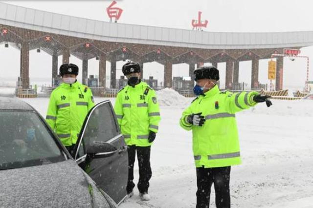 风雪中坚守 ——来自白山市区防控疫情第一线的报道