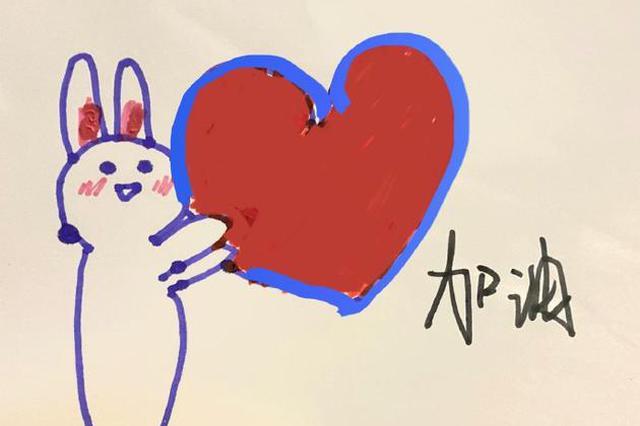 吴谨言绿洲致敬医护人员 手绘小兔子捧心童趣十足