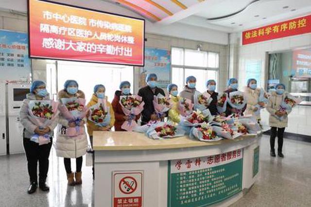 吉林市传染病医院隔离区内25名医护人员轮岗休整