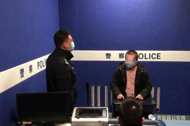 """谎称自己是""""省委的""""还""""掏枪"""" 农安一男子被行拘"""