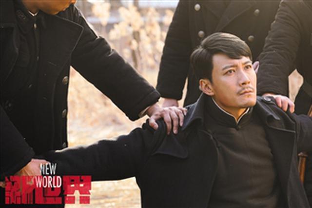赵峥:《新世界》里冯青波不是冷面杀手