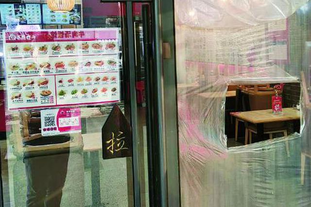 长春新餐饮模式:只外卖 不堂食