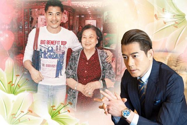 郭富城母亲2月7日家中去世 丧礼定于3月4日举行