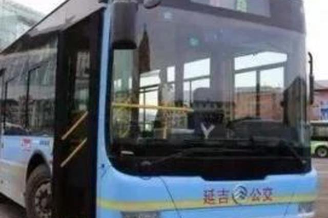 3月30日起 延吉开始办理中学生月票退转费用业务