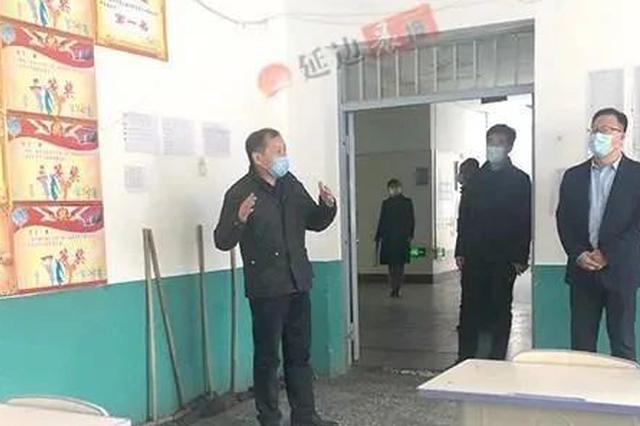 准备开学啦!延吉市教育局检查各校开学前准备情况!