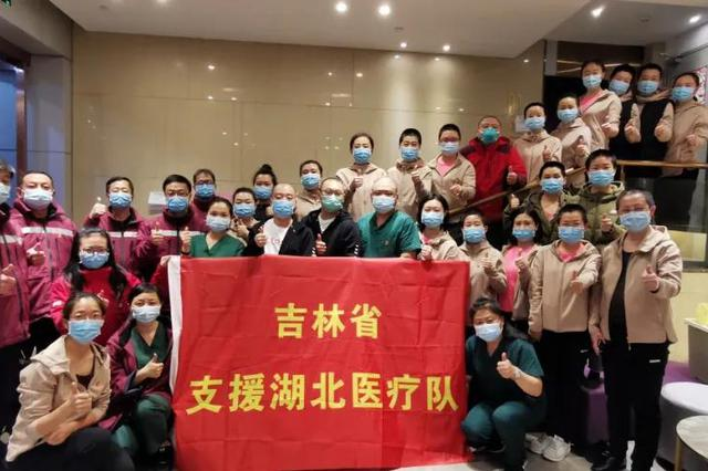 """吉林支援湖北医疗队404名""""精锐""""队员3月28日凯旋!"""