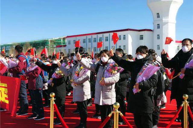 吉林省第三批勇士凯旋|请接受家乡人民最诚挚的祝福
