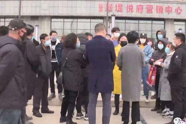长春市益田·翠堤悦府小区:一万五抵三万 又有地产玩套路?