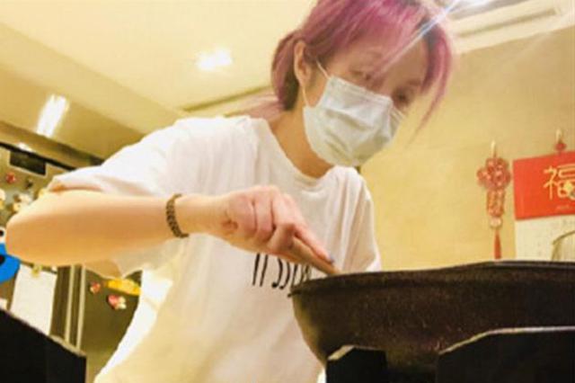 杨千嬅居家隔离乐趣多 老公晒其烹饪照片超贤惠