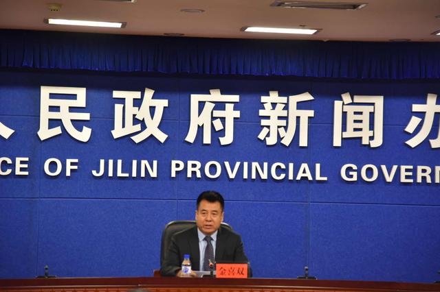 """吉林省林业和草原局就""""互联网+全民义务植树"""" 细节答记者问"""