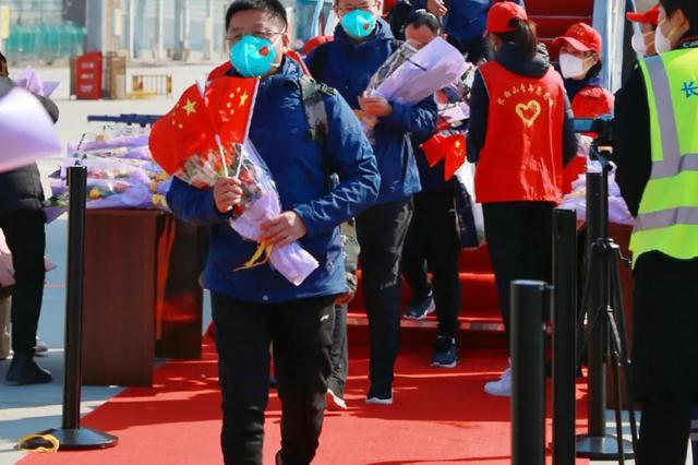吉林省第六批返吉医疗队137名队员平安凯旋