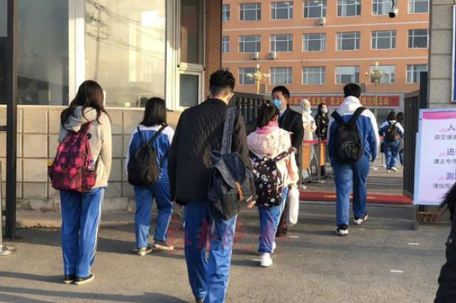 4月7日长春高三开学了!距离高考还有90天