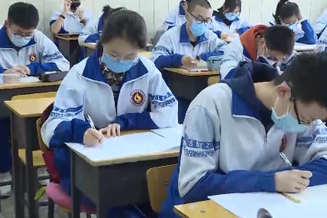吉林省高三年级开学第一天