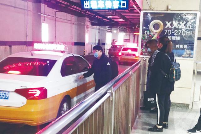 记者暗访长春站出租车运营秩序:拼车、宰客基本消失