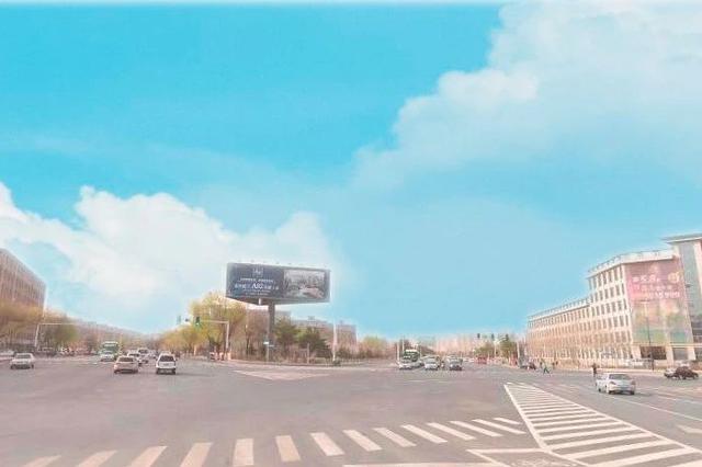 辽源两条街拟更名 公开征求意见