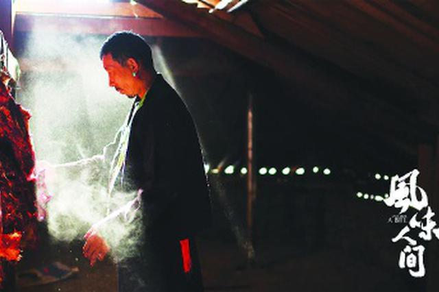 《风味人间》总导演陈晓卿:食物是打开世界的一把钥匙