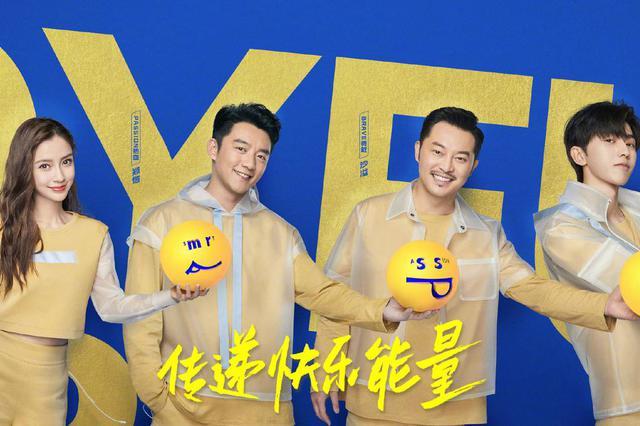 《奔跑吧4》定档5月29日 蔡徐坤李晨等亮相先导片