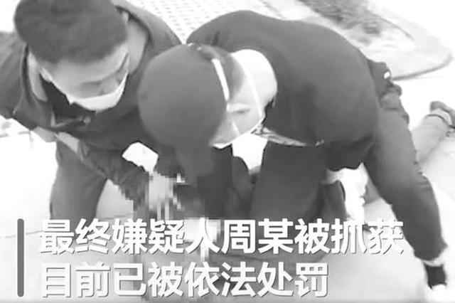 """一男子在长春站多次""""碰瓷"""" 已被警方依法进行处罚"""