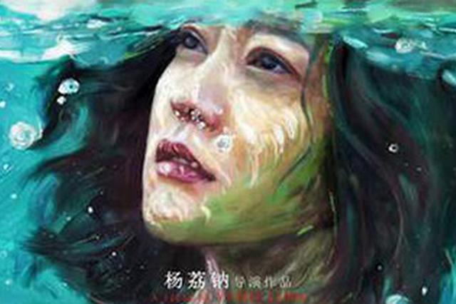 《春潮》催泪演绎母女关系