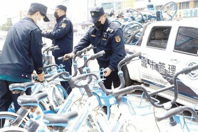 未经许可私自投放 延吉180多辆共享单车被清理!