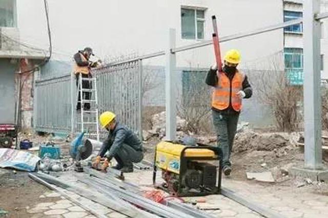 东丰县投资2.5亿元为老旧小区改造配套基础设施