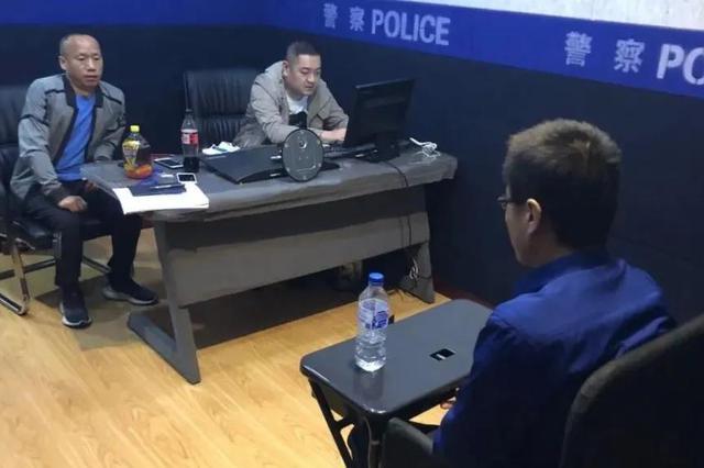 长春公安抓获诈骗犯罪嫌疑人 涉案金额10万余元