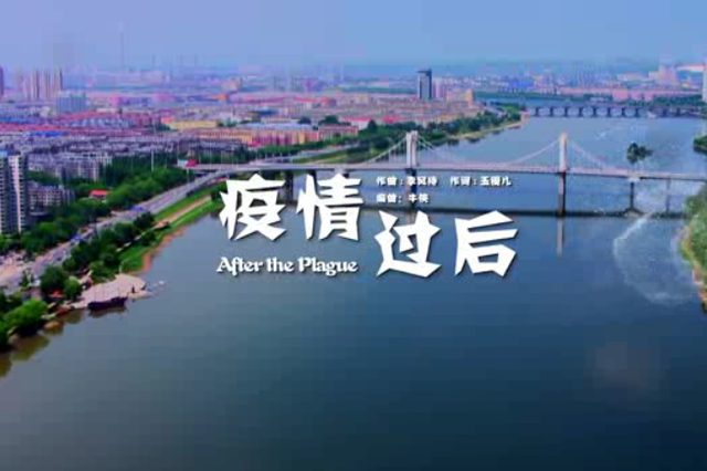 """北国江城以最快速度按下""""重启键"""""""