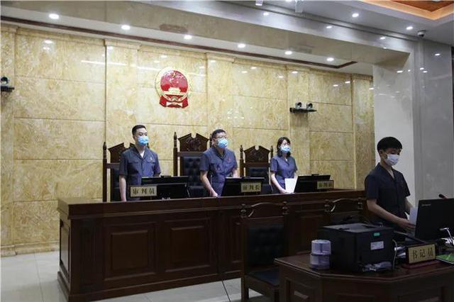 辽源两级法院集中宣判两起涉毒品案件