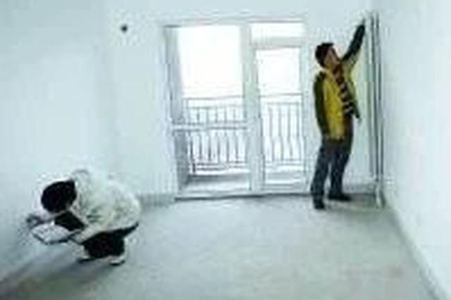 珲春这俩人被强制清退了公租房 5年内不得再申请
