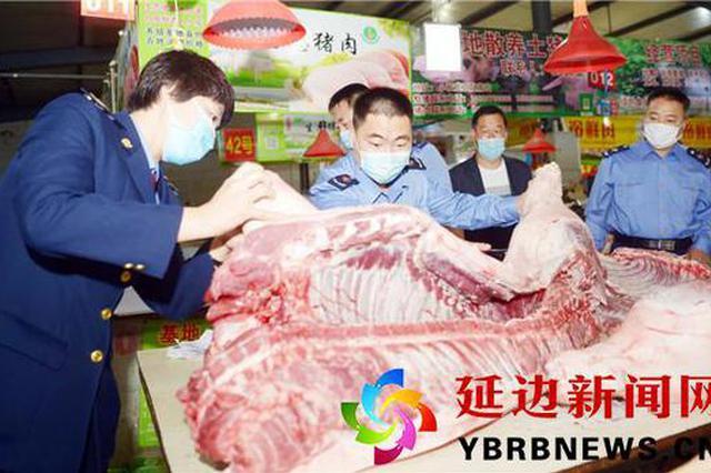延吉市市场监督管理局执法人员凌晨突击检查鲜肉市场