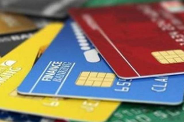 吉林省公安机关侦办跨境赌博案件105起