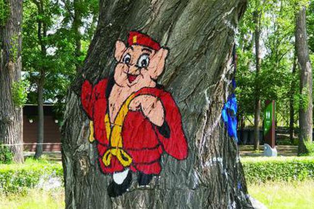 长春净月潭国家森林公园120多棵树上画涂鸦萌萌哒