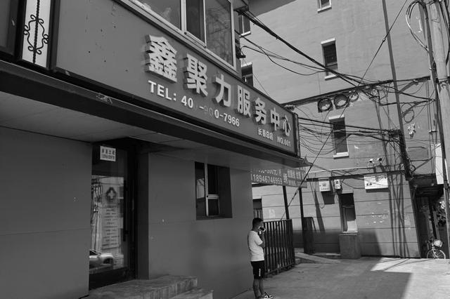 长春:锂电池服务中心1月内2次着火 市民投诉后停业