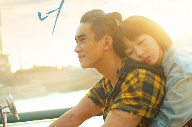 《少年的你》获意大利远东电影节观众票选金桑树奖