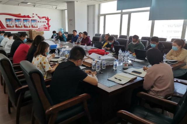 吉林省六月底前全部完成排污许可登记工作