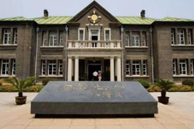 伪满皇宫博物院举行纪念全民族抗战爆发83周年活动侧记