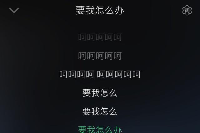 李荣浩新歌歌词只有9个字,他说它们描述人生最合适