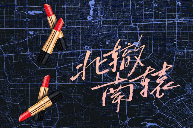冯小刚时隔25年再拍新剧 执导都市女性群像剧