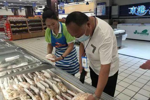 紧急封存!长春这个区查出0.6吨厄瓜多尔进口南美白虾