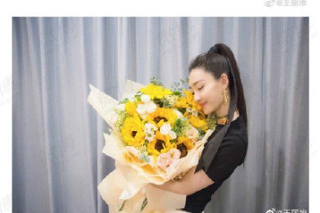 王丽坤发文告别《乘风破浪的姐姐》:没有遗憾,只有想念