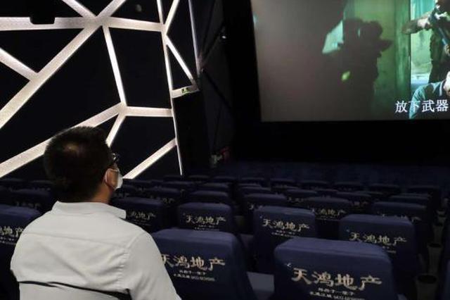 """吉林市影院重启:建议自备3D眼镜 现一人""""包场"""""""